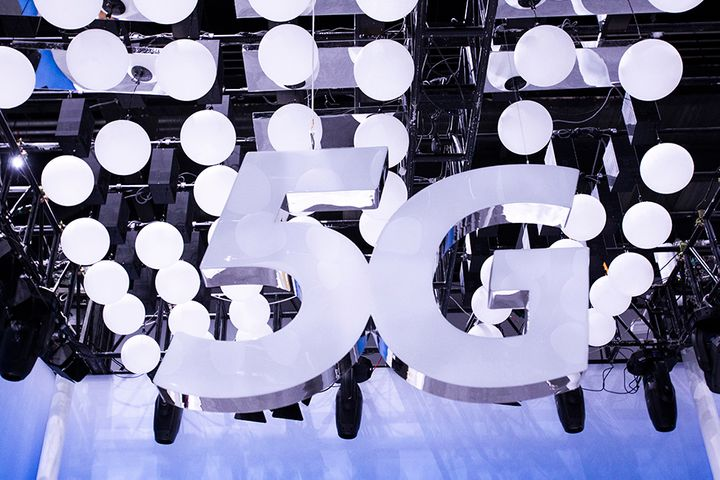 China Mobile to Have Over 50,000 5G Stations by Year's End