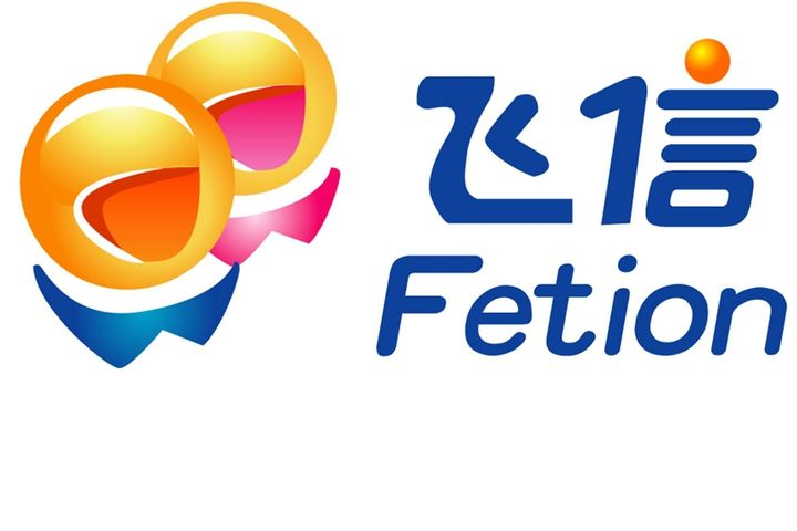 China Mobile to Introduce New Version of Government and Enterprise Communications Platform Fetion Next Month