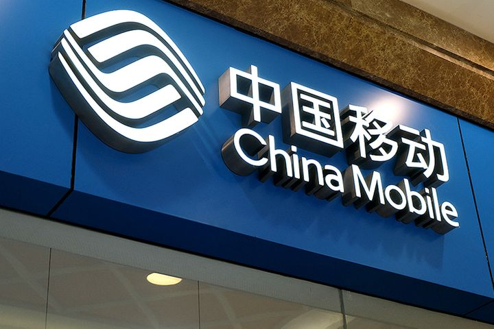 China Mobile May Splurge Up to USD8.5 Billion on Network Equipment