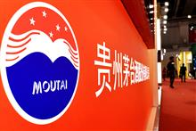 China's Moutai Hits All-Time High on Promise to Sell Baijiu Online at AGM