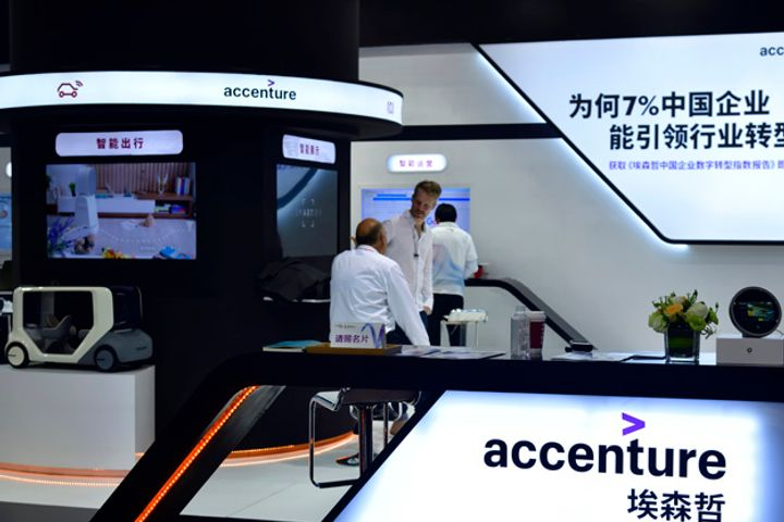 China Must Do More to Lure In Top-Tier AI Talent, Accenture Exec Says