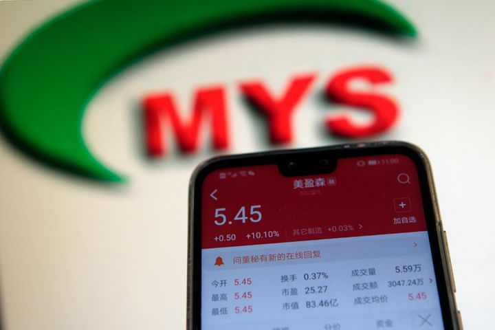 MYS Group Shares Fly High, Hit Limit on Its Hemp-Seed Mock-Meat Munchies