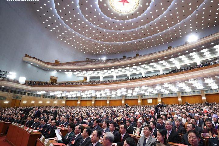 China's National Legislature Holds Closing Meeting