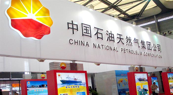 China National Petroleum's Ex-Deputy GM Returns as GM After Stint at Helm of PipeChina