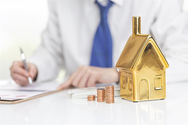 China Needs Property, Inheritance Taxes to Realize 'Common Prosperity,' Expert Says