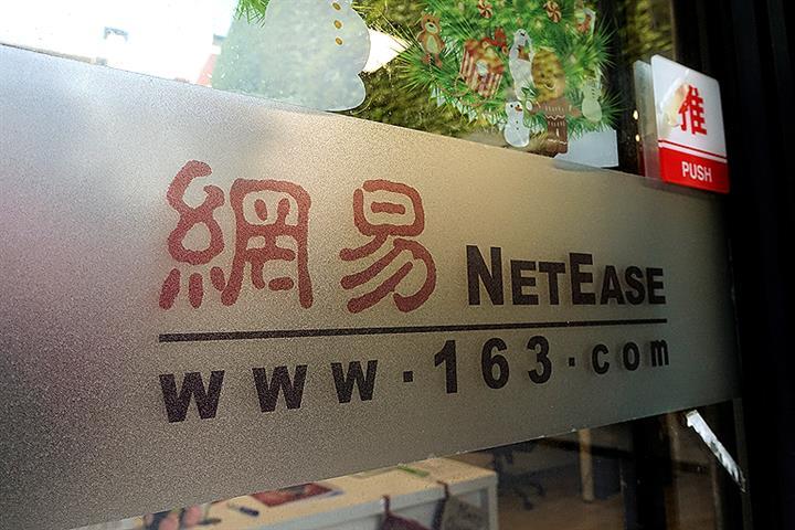 China's NetEase Rises Despite 27% Drop in Third-Quarter Profit