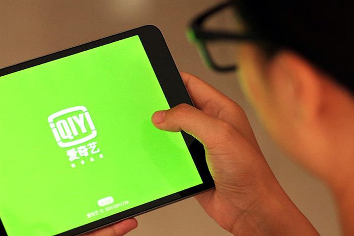 IQiyi Denies Fraud Claim as Shares of China's Netflix Tumble