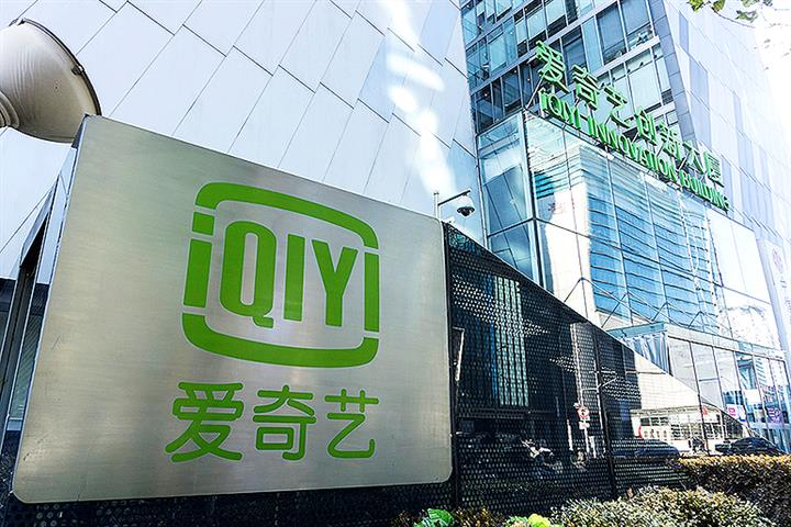 China's Netflix iQIYI Expects More Losses on Top of 1st Quarter's USD406 Million