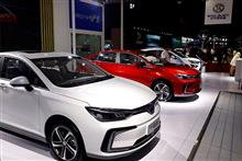 China's NEV Sales More Than Tripled in First Half Amid Improving Expectations