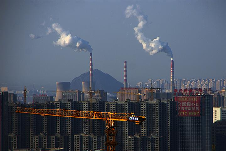 China's New Guangzhou Exchange May Start Trading Carbon Futures