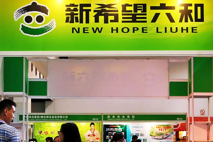 China's New Hope Liuhe Nearly Triples Gains on All-Time Feed Profit Boost