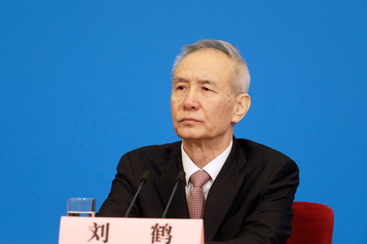 China's New Regulators' Elite Group Calls Its First Meeting to Prevent Fiscal Risks