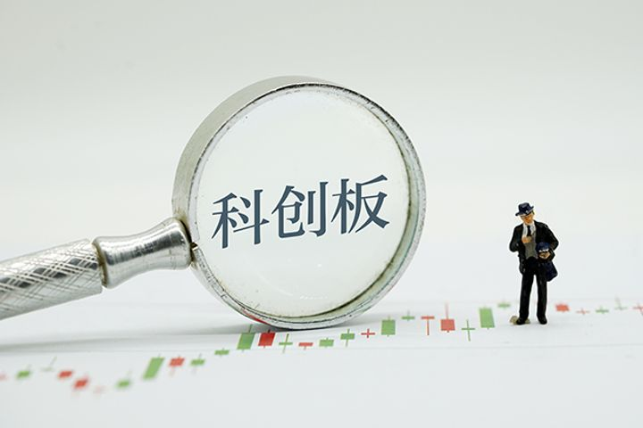 China's New Sci-Tech Innovation Board Starts Testing IPO Admission System