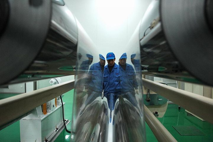 China's Ningbo DXC to Build Reflective Film Plant as Demand for LCDs Climbs