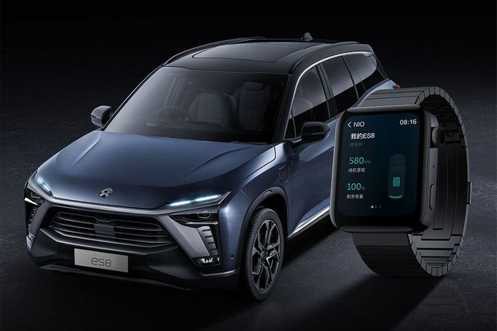 China's Nio to Release Car Control App on Xiaomi's Smart Watch