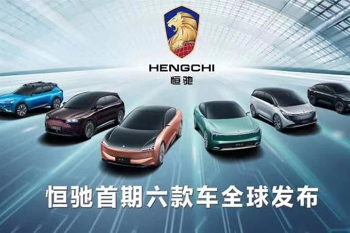 China's No. 1 NEV Stock After 450% Rally Has Sold Zero Cars