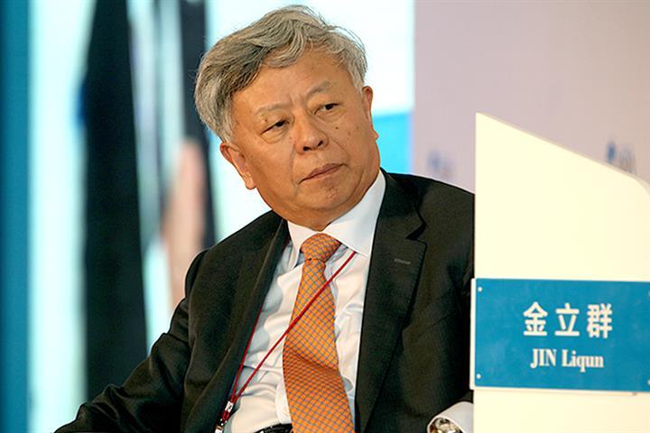 China Nominates Jin Liqun for Second Term of AIIB President