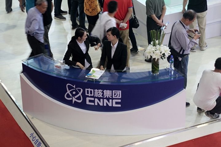 China Nuclear Power Leads Investment in New USD153 Million Nuclear Power Plant in Hebei Province
