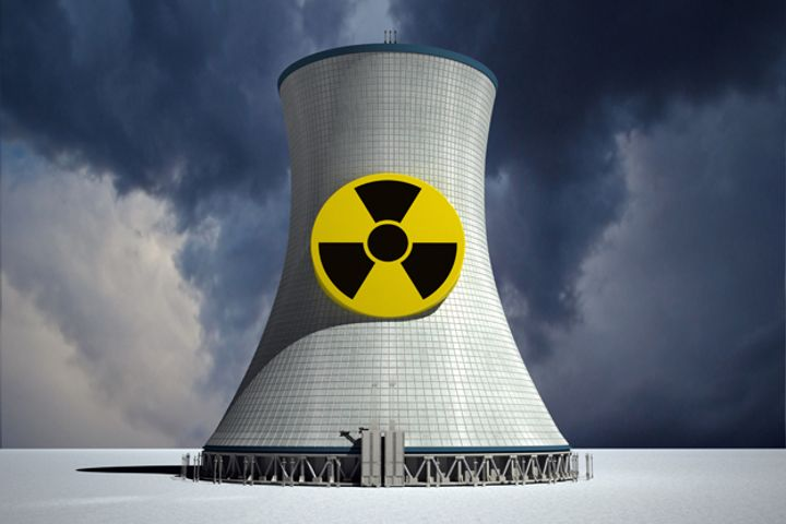 China Nuclear Power Plant's Unit 3 Passes Muster for Commercial Operation