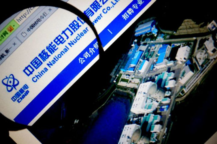 China's Nuclear Revival Continues With Plans for Small Plant in Hainan