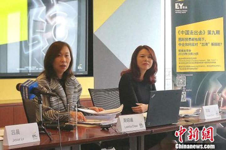 China's ODI Flows Ranked Country No. 2 Globally Last Year, Ernst & Young Says