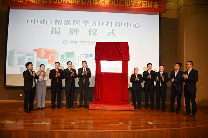 China Opens First 3D Printing Center for Precision Medicine in Guangdong