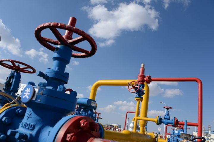 China Orders Oil Firms to Stick to Gas Price Ceiling in Winter
