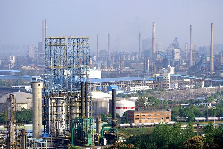 China's Oriental Energy to Build USD5.7 Billion Petrochemical Plant in Maoming