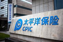 China Pacific Insurance to Be Country's Second London Listing via Stock Link