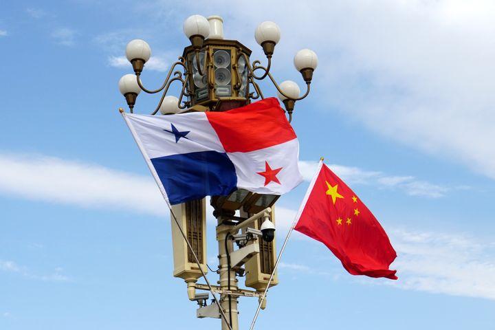 China, Panama Make Progress on FTA Negotiations