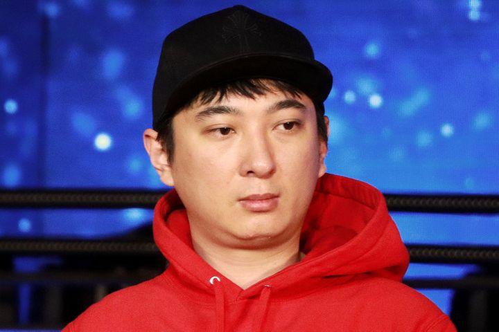 China's Panda TV Billionaire Settles USD21.6 Million Investor Lawsuit to Resume Splurging