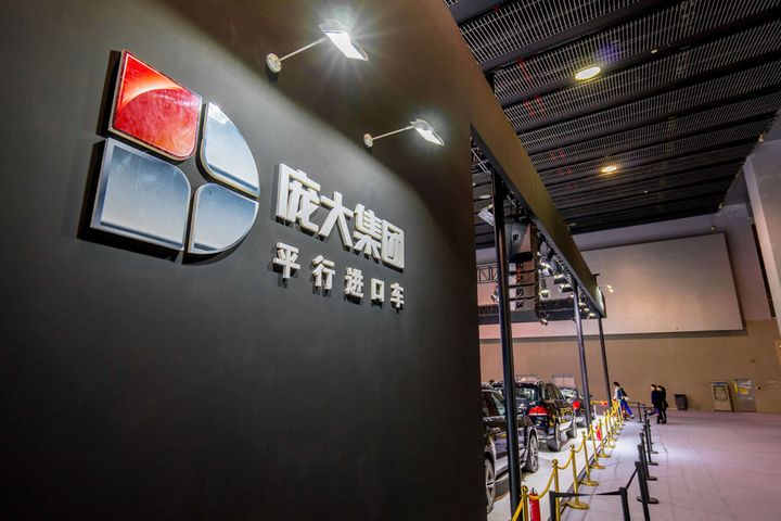 China's Pangda Auto Files for Bankruptcy, Recombination as Debts Pile Up