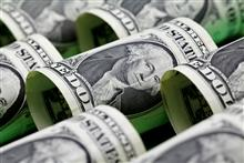 China Pared Its US Treasury Bond Holdings by USD1 Billion in July