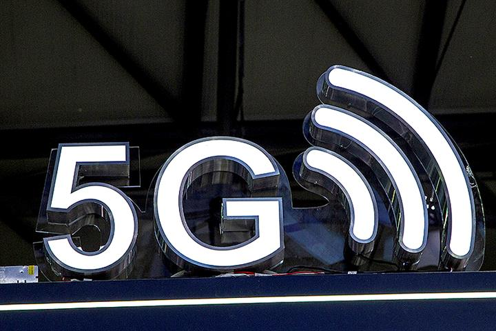 China's Phone Makers Are on Standby as 5G Messaging Arrives