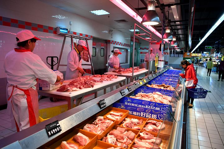 China's Pig Herd to Recover Next Year, Easing Pork Supply, Ministry Says