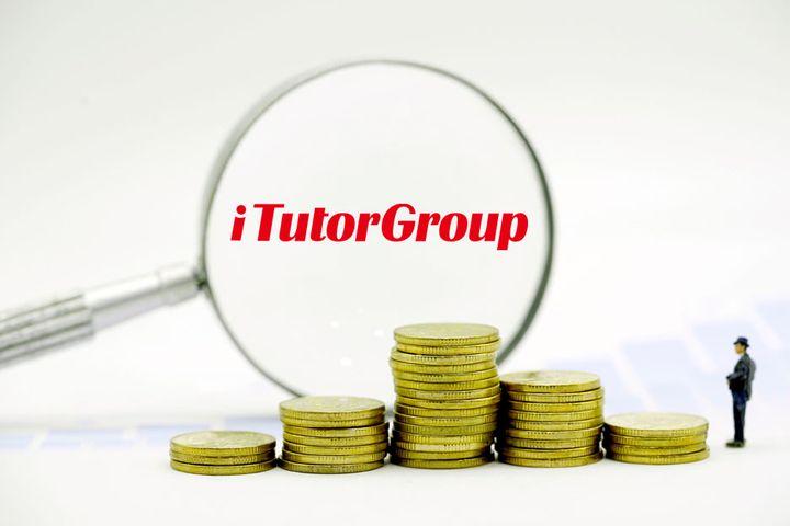 Ping An Insurance to Take Majority Stake in Online Educator iTutorGroup