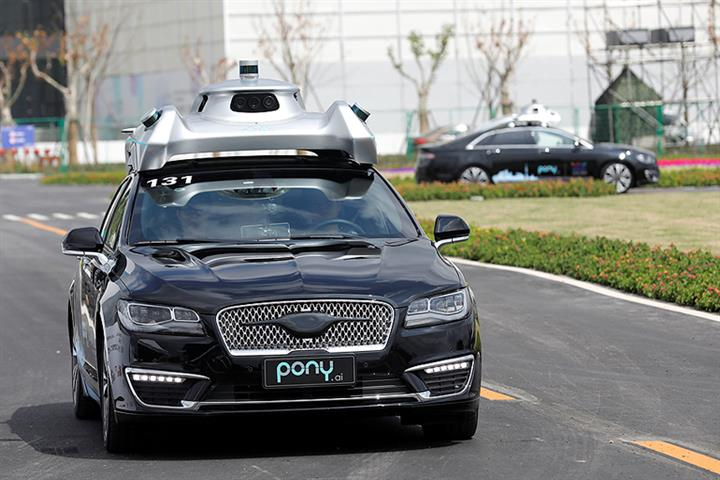 China's Pony.ai Closes USD100 Million Series C+ Round, Led by Brunei State Fund, Citic PE