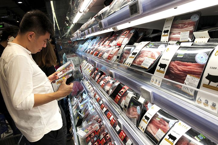 China's Pork Imports Jumped 43.6% in First Three Quarters
