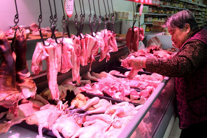 China's Pork Prices to Fall Next Year, Economics University Predicts