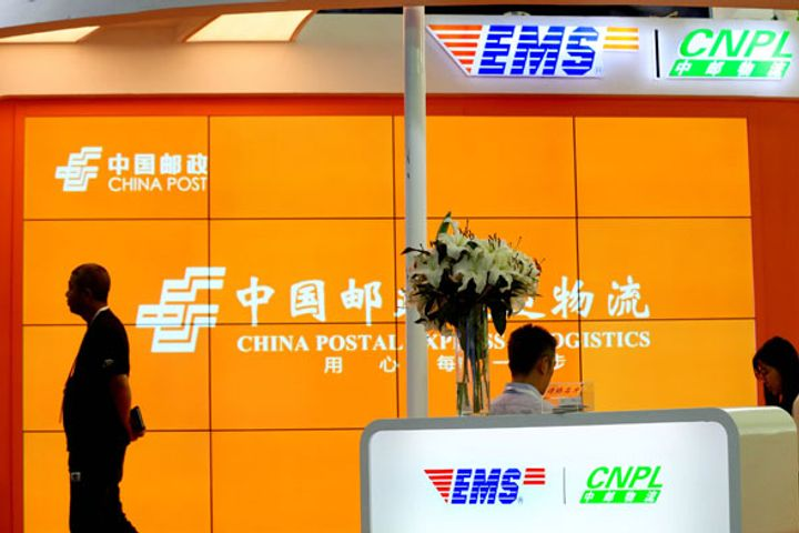 China Post's Express Arm EMS Aims for IPO in Three Years, Fights to Retain Market Share