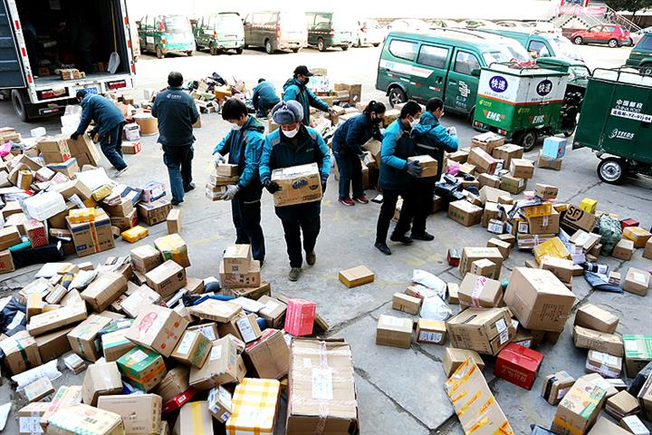 China's Postal, Express Sector Creates Over 200,000 Jobs Each Year, Postal Chief Says