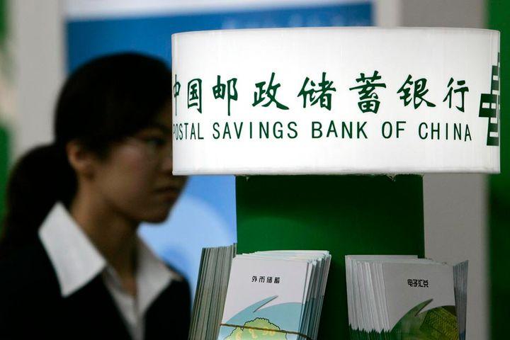 China Postal Savings Bank May Seek Biggest Mainland IPO This Year