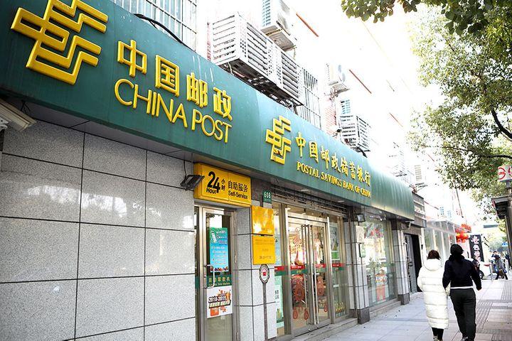 China's Postal Savings Bank Picks Guo Shuangxin to Fill 13-Month President Vacancy