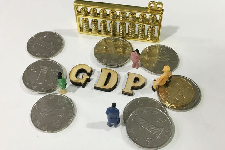China Posts Better-Than-Expected GDP Growth of 6.9% in Second Quarter