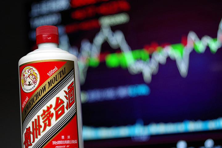 China's Priciest Firm Hits New Stock Price Milestone With Expected 10% Profit Surge