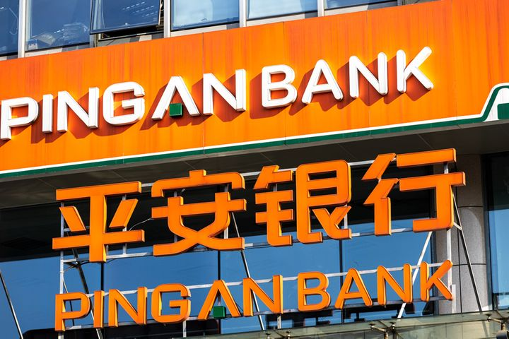 China Probes Second Consecutive President of Ping An Bank Shanghai
