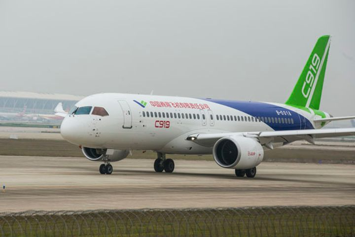 China's Prodigal Son HNA Group Lops 33% Off Its C919 Order