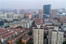 China's Property Market Is Primed for Gains as Cities Cut Mortgage Rates
