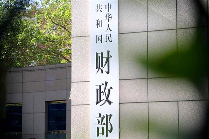 China Pushes USD141 Billion Local Covid-19 Bond Issue