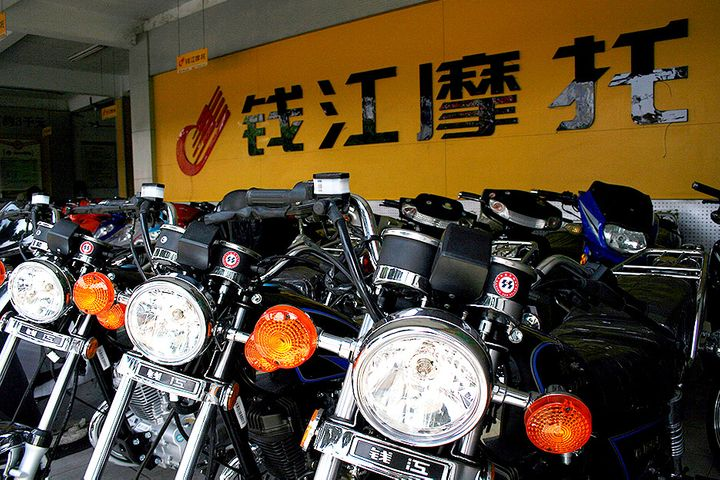 China's Qianjiang Motorcycle Shares Drop on Scrapped Battery Project Due to Subsidy Shift